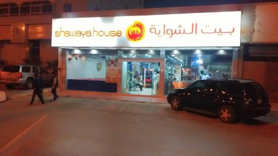shawaya house kaa st picture of shawaya house riyadh tripadvisor rh tripadvisor co nz