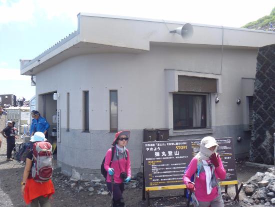 "Fuji National Park, Japan: ""富士山安全指導センター"" (6合目)"