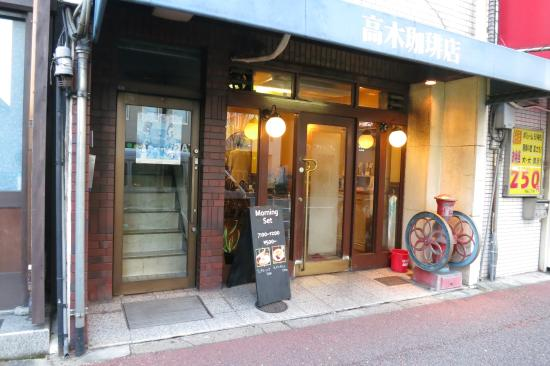 Takagi Coffee Karasuma