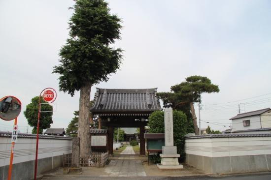 Hoyo-ji Temple
