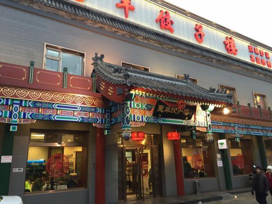 HUIFENG OLD BEIJING DUMPLING - Xidan - Restaurant Reviews, Photos ...