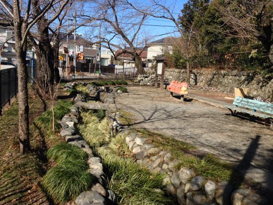 Shimmei Jido Park