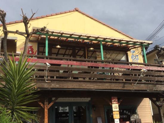 Ea Cafe, Kyoto - City Centre - Restaurant Reviews, Phone
