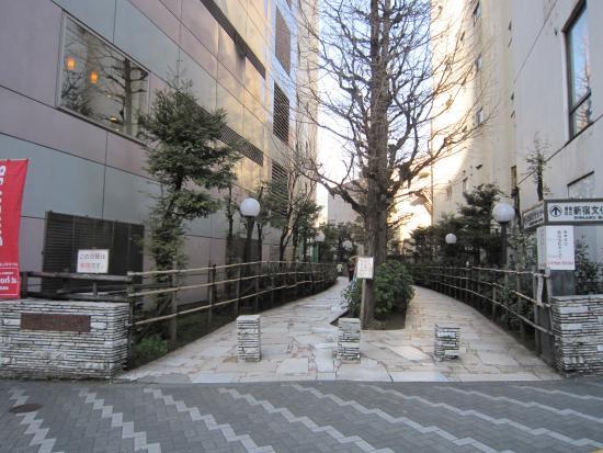 Shikinoji, Shinjuku Promenade Park