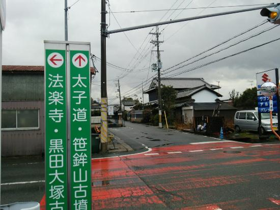 Tawaramoto-cho, Japan: DSC_6794_large.jpg