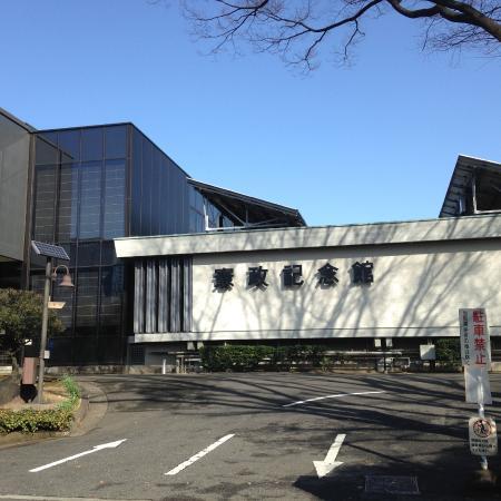 憲政記念館入り口 - 千代田区、...