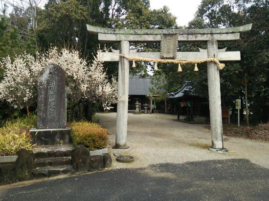 Sanjuhachibashira Shrine