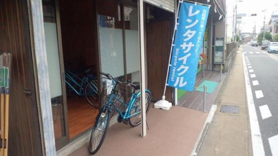 ‪Kitakamakura Rental Bike‬