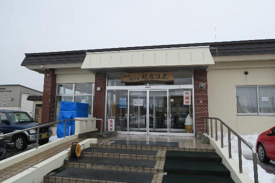 Taiki-cho, Japani: getlstd_property_photo