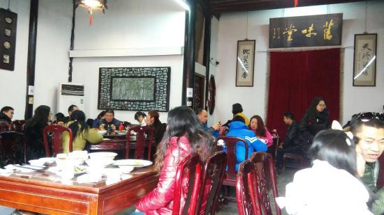 Wu MenRen Jia (Pan Ru Xiang) : IMG_20160214_122924_large.jpg