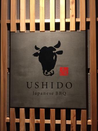Ushido-Japanese BBQ: 到柏林一定要試