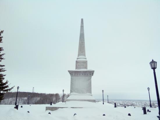 Ermak Monument