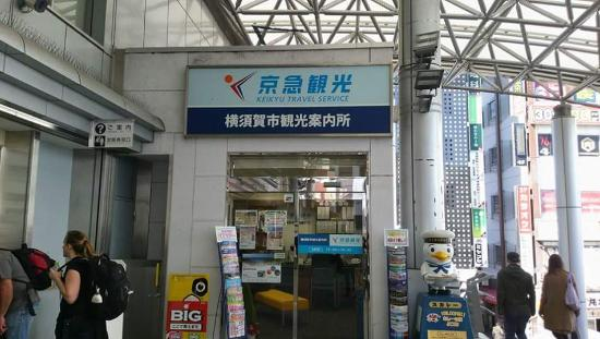 Yokosuka City Tourist Information Center