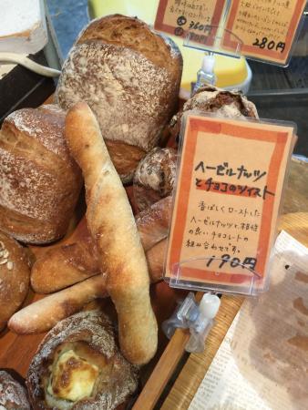 Boulangerie  P・B
