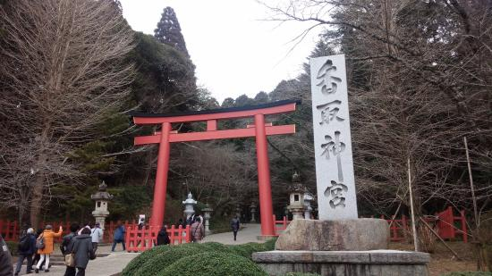 Katori, Japon : 鳥居