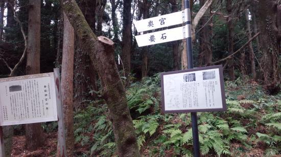 Katori, Japon : 要石への目印