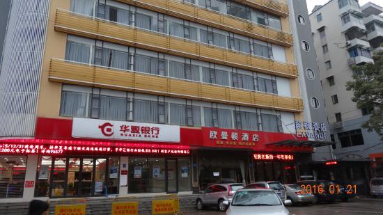 lifu hotel guangzhou hedong xilang metro station see reviews price rh tripadvisor com my
