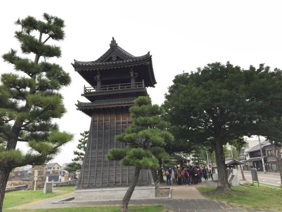 Miyanowatashi Park