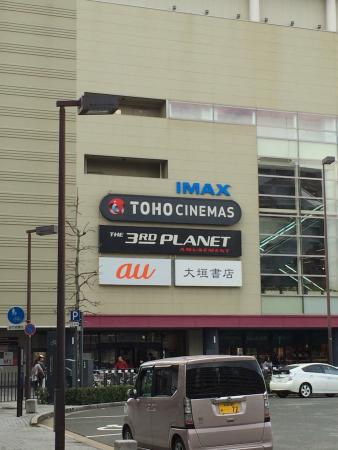 Toho Cinemas Nijo