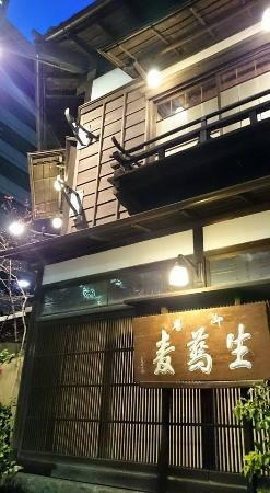 Toranomon Osakaya Sunaba
