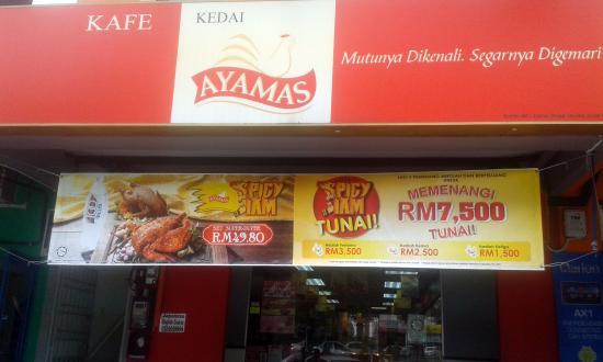 Kafe Ayamas