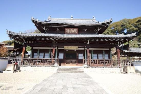 Obakusan Manpuku - ji Temple