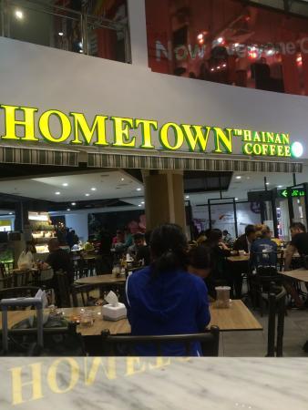 hometown hainan coffee halal
