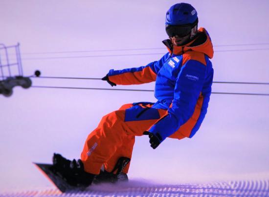 Ла-Тцума, Швейцария: Freestyle