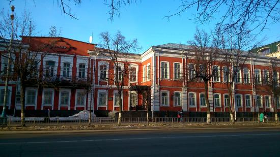 The House Where The Headquarter of 17th Hussar Regiment Was Located