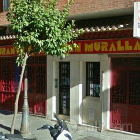 Restaurante Chino Gran Muralla Huelva Restaurant Reviews Photos Phone Number Tripadvisor