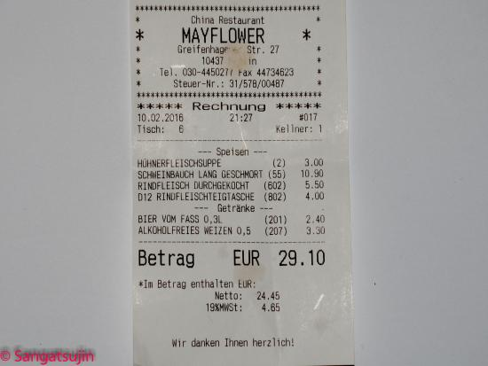 The best Chinese restaurant in Berlin! - Picture of Mayflower China ...