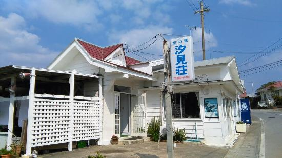 Shiomiso