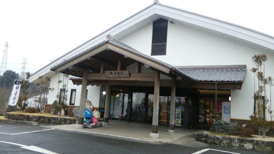 Inokura Onsen: DSC_1267_large.jpg