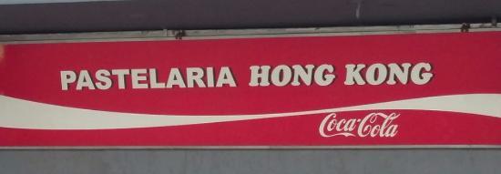 Lanchonete e Pastelaria Hong Kong Ii