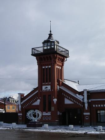 Old Fire Depot