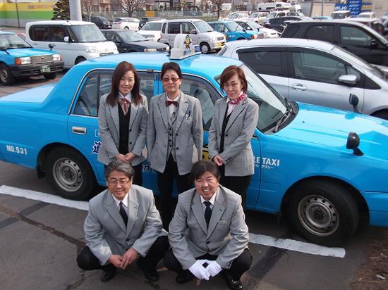 スマイルタクシー (道南ハイヤー)