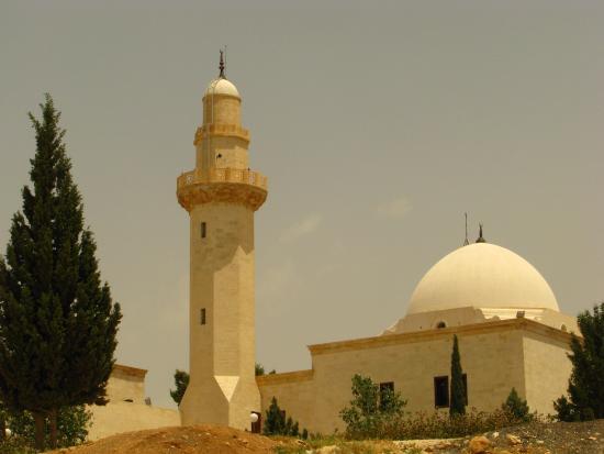 Prophet Shoaib Shrine