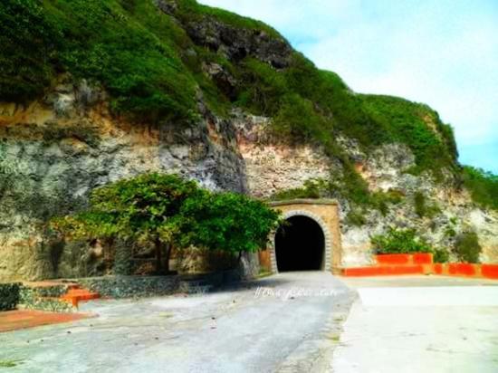Tunel de Guajataca