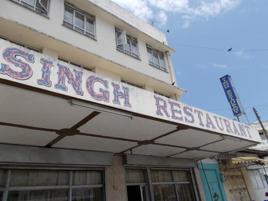 Singh Restaurant: Snap from the Parking Space