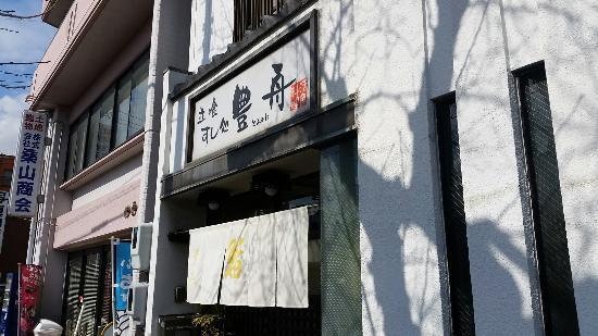 Toyofune Sushi