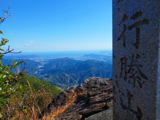 Mukabakino-taki: 行縢山頂上