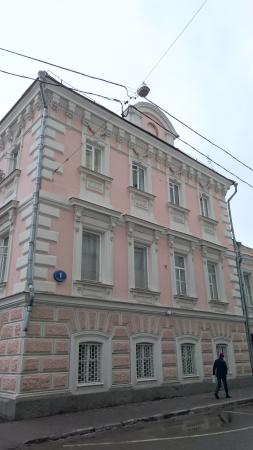 House of Petr Gubonin