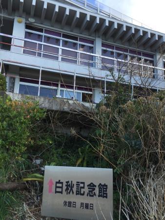 Jogashima ภาพถ่าย
