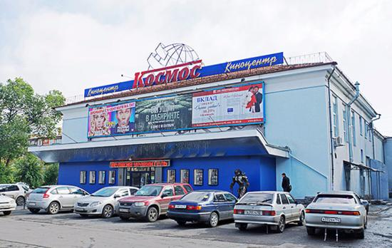 ‪Cinema Center Kosmos‬