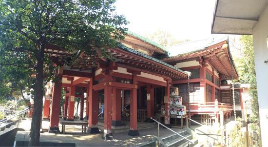Yukigaya Hachiman Shrine