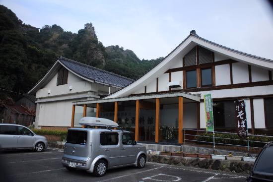 Onie no Sato History Museum