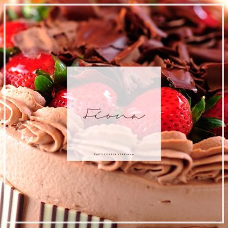 Le mie torte - Scoprile sul sito ufficiale della pasticceria