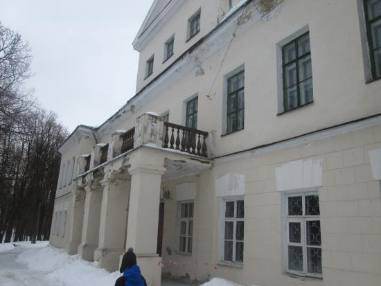 House of Golitsyny