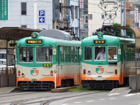 Tosaden Kotsu - Rail System