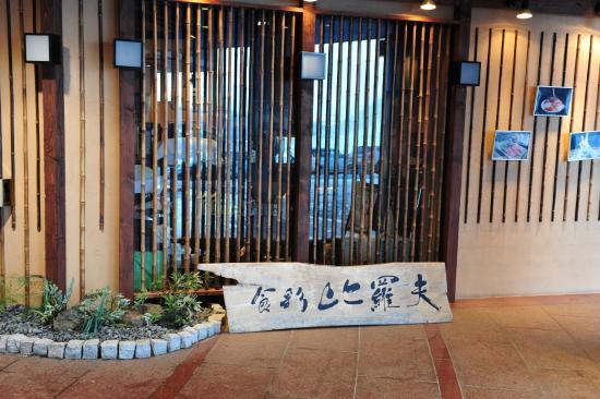 Hirafu Restaurants Tripadvisor